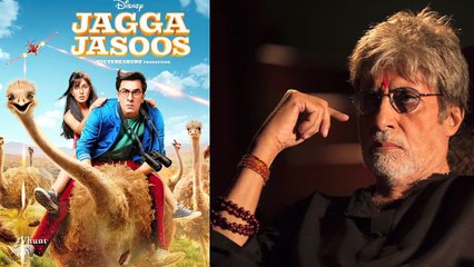 Bad News For Ranbir & Katrina Fans! 'Jagga Jasoos' Postponed Yet Again