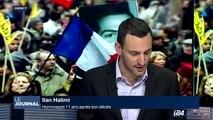 Ilan Halimi : hommages 11 ans après son décès
