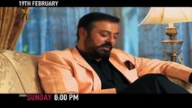 khan new drama serial on geo tv promo