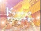 Sakura Taisen PS2 pub jp