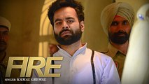 Fire Song HD Video Kamal Grewal 2017 Bhinda Aujla Latest Punjabi Songs