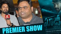 Ghazi Premiere Show response    Rana Daggubati    PVP Cinema    The Ghazi Attack    #Ghazi   