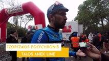 Circuit des Plages Vendéennes - Ep. 2 : Saint-Jean-de-Monts