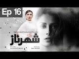 Shehrnaz Episode 16 on Urdu1 in HD 15th February 2017