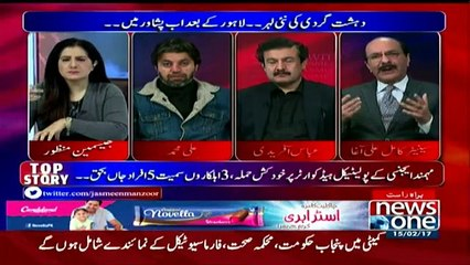 Tonight With Jasmeen - 15th February 2017