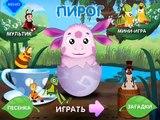 Мультик Лунтик новые серии игры про Лунтика 2016 | Лунтик Игра