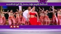 Namrata Shirodkar Comeback with a Multi-Starrer