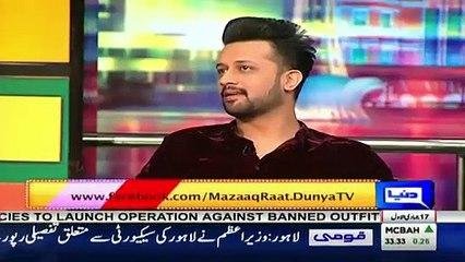 Atif Aslam Sharing Funny Scene