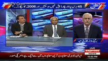 How burned the 2006 Documents in 2001 lier nihal hashmi