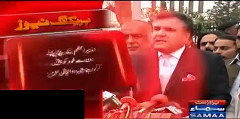 Journalists are Making Fun Of Daniyal Aziz