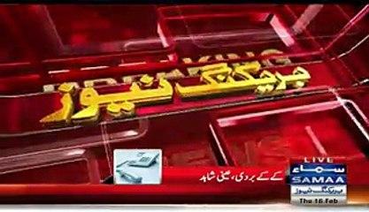 Eye Witness Telling Details Of Lal Shahbaz Qalandar Blast
