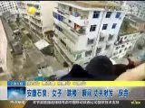Un chinois retient sa femme suicidaire par la queue de cheval