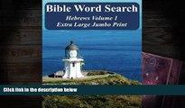 Audiobook  Bible Word Search Hebrews Volume 1: King James Version Extra Large Jumbo Print (Bible