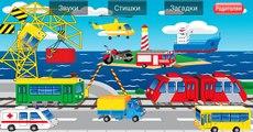 Desarrollan las películas de dibujos animados para niños pro portable de todas las series consecutivas de un compendio de dibujos animados de Inviernos Zoom