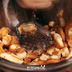 으아닛! 버터 과자로 이런 맛이!? 단짠단짠 치즈초코쿠키♥[만개의레시피]