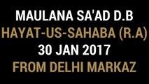 Hazrat Umar (R.A) Ki Bechaini - Maulana Sa'ad D.B   Hayat-Us-Sahaba (R.A) - 30 Jan 2017
