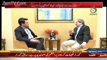 Islamabad Tonight With Rehman Azhar – 17th February 2017