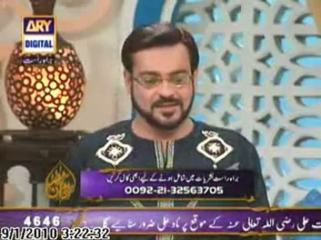 SYED RAZA ABBAS ZAIDI Exclusive Interview with Dr AAMIR LIAQUAT on ARY DIGITAL in (SEHAR AMIR KAY SATH) 2010 PART 1