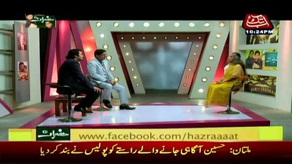Hazraat - 18th February 2017
