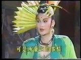Linh Sơn Thần Tiễn clip 111