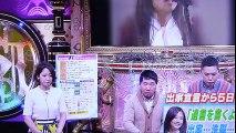 サンデージャポン テリー伊藤、西川史子、藤田ニコルが清水富美加の出家騒動を語る。