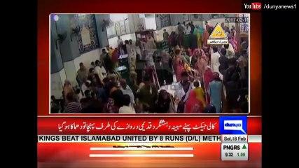 Breaking News- Exclusive CCTV FOOTAGE of Sehwan Sharif (Blast)