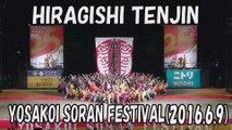【YOSAKOI  SORAN DANCE】HIRAGISHI TENJIN 2016.6.9 YOSAKOI SORAN FESTIVAL