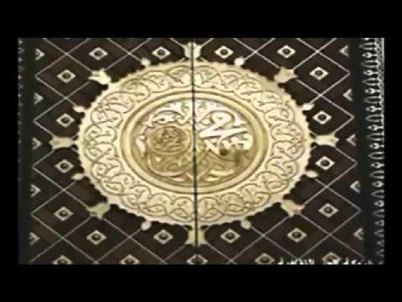 رقت عيناي شوقا و لطيبة ذرفت عشقا المنشد أحمد عادل بدون إيقاع