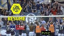 Girondins de Bordeaux - EA Guingamp (3-0)  - Résumé - (GdB-EAG) / 2016-17