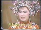 Linh Sơn Thần Tiễn clip 122