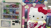 cocina Hello Kitty de cocina Set de juego de Hello Kitty Hello Kitty establece Pan Sartén Hello Kitty Hello Kitty COCIN