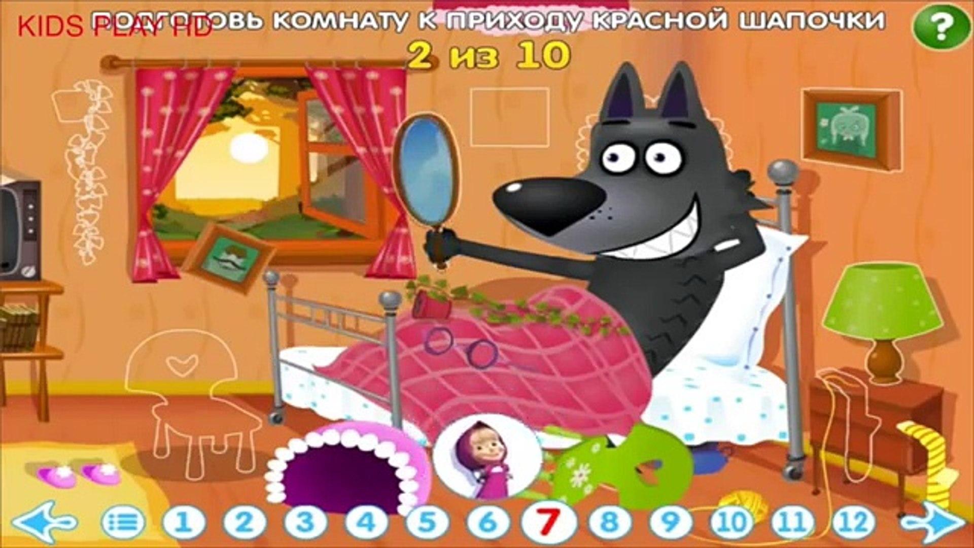 Машины Сказки ИГРА Красная Шапочка - Маша и Медведь ИГРА 2016 | Kids Play