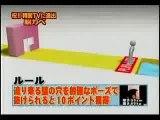 Jeu télé Japonnais