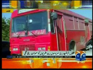 Positive News Report regarding Lahore Transport (Bus) by Noveen Ali on Geo News