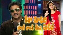 Sunil launches Geetha Madhuri's song from METRO    Bobby Simha    Suresh Kondeti   