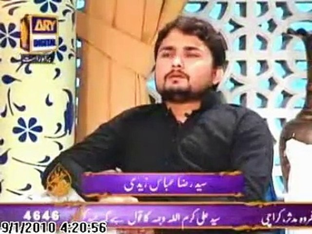 SYED RAZA ABBAS ZAIDI Exclusive Interview with Dr AAMIR LIAQUAT on ARY DIGITAL in (SEHAR AMIR KAY SATH) PART 4