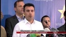 Maqedoni, rrezikohet takimi i Vjenës - News, Lajme - Vizion Plus