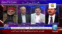 Hamid Karzai Aur Amrullah Saleh Ko Aap Insan Nahi Bana Saktay In Kay Sir Main Golian Marni Paregi-Zaid Hamid