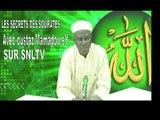 Les Secrets du Coran : LES BIENFAITS DES SOURATES