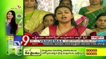 YCP MLA Roja strongly criticises Chandrababu - TV9