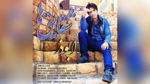 Abozar – shaghayeghha – ghorbat