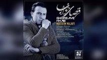 Hossein Najafi – Ghorsaye Khab