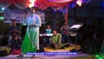 Baul Bicched Song Hai Go Shuna Bondhe - By Papiya Sarkar - Iskandar Shah 2017