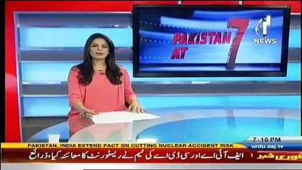 Pakistan At 7 - 21st February 2017