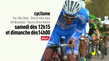 Cyclisme - Grand week end de cyclisme : Grand week end de cyclisme bande annonce