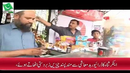 Abb Takk Host Sana Faisal Black Mailing Leaked Video