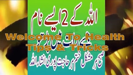 Best Wazifa For Any Difficulties