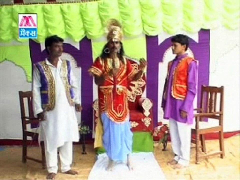 Raja Bharthari Bideshiya Charitra Bhojpuri Purvanchali Bhajan Katha Sung By Banarsi Das Azam Garh Video Dailymotion