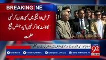 Panama Case: PTI Leaders Media Talk - 22-02-2017 - 92NewsHDPlus