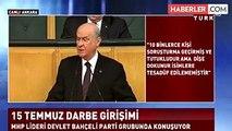 Yıldırım'dan, Bahçeli'nin 'İdam' Çağrısına Yanıt- Referandum Sonrası MHP İle Oturur Konuşuruz